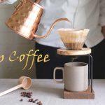 ดริปกาแฟ เทรนด์ใหม่ที่กำลังได้รับความนิยม